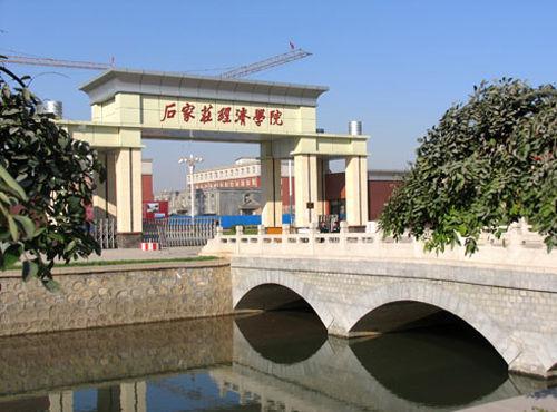 正文    新浪体育讯 石家庄经济学院创建于1953年,其前身是河北地质