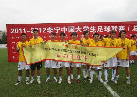 冠军队河海大学颁奖典礼(图片来自网友@_Prin小王子 微博)