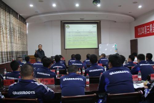 校园足球指导员培训班现场
