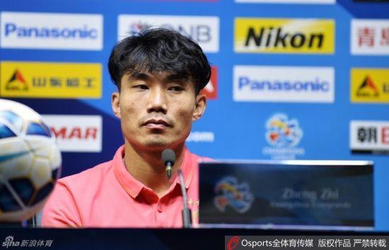 恒大队长郑智出席新闻发布会 表示不会考虑下轮对手是谁