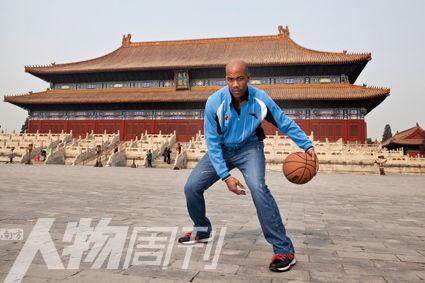 纽约人马布里在北京