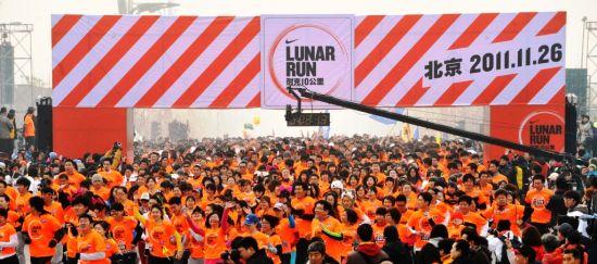0公里跑步活动北京站开跑