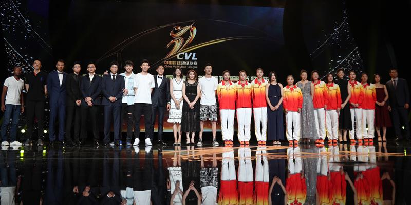 2017-2018中国排球超级联赛颁奖典礼耀眼天津