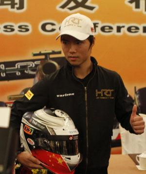 首位中国F1车手诞生马青骅将代表HRT参加F1分站