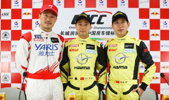 中国量产车组排位赛前三名