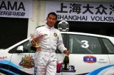 图文-POLO杯总决赛联谊杯冠军3号车手柳凌