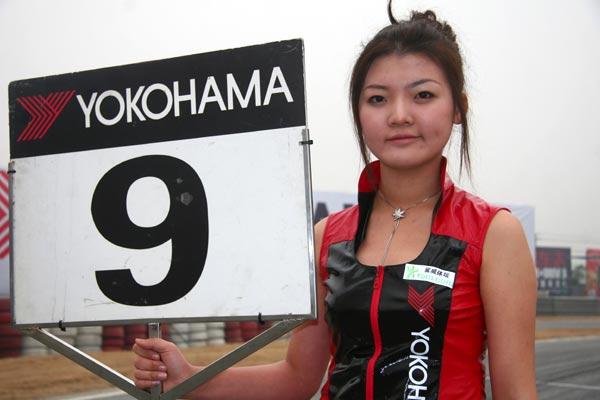 图文-POLO杯总决赛第10回合靓丽的POLO赛车女郎