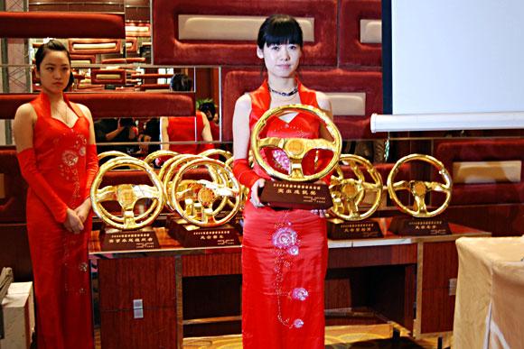 图文-08中国赛车风云榜颁奖金方向盘虚位以待