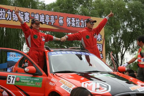 图文-CRC北京怀柔站发车仪式陈翔驾驶POLO出赛