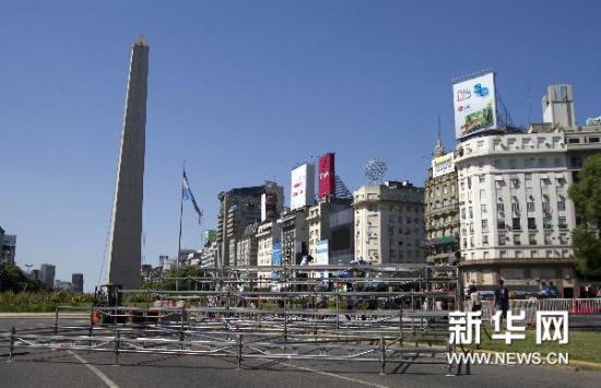 图文-布宜诺斯艾利斯搭建发车台 2011达喀尔倒计时