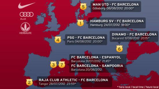 巴塞罗那夏季热身赛的行程