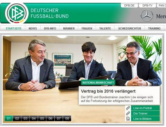 德国足协宣布勒夫续约至2016年