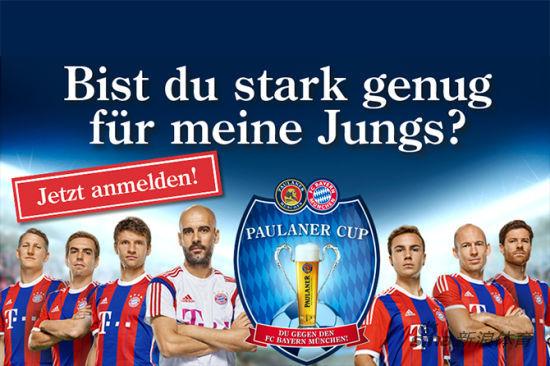 2015柏龙杯中国区选拔开启 你来挑战拜仁慕尼黑!