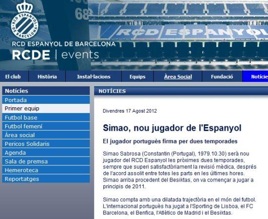西班牙人官网截图