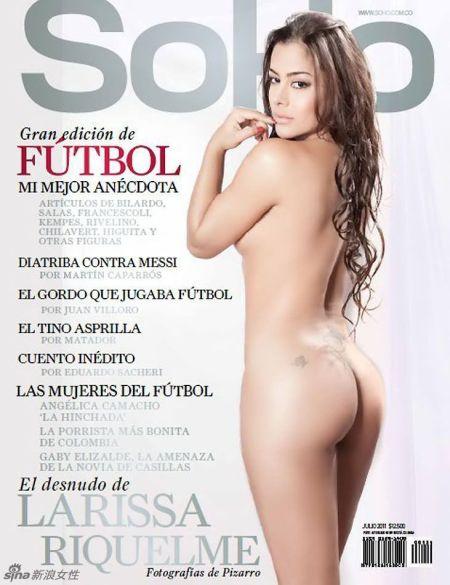 2010世界杯乳神拉里萨-里克尔梅在南美艺能界颇为走红