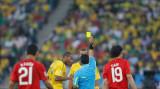梅洛被出示黄牌