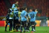 乌拉圭人开心