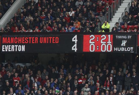 上赛季与埃弗顿的4比4让曼联丢掉冠军