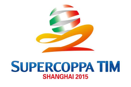 意大利杯在上海停止