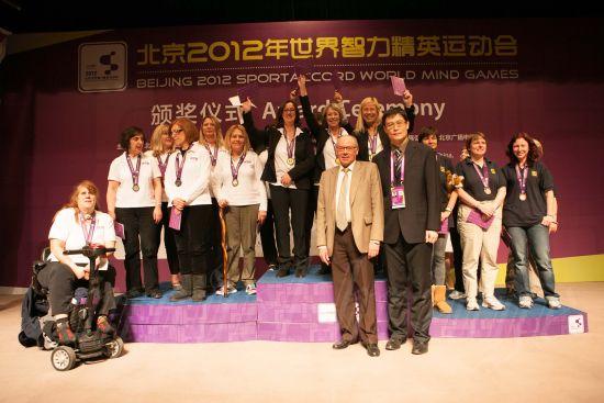 女子团体领奖仪式