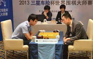 三星杯古力负朴廷桓进败者组中国5人提前晋级16强