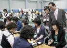 图文-亚洲围棋锦标赛落幕全州市长全神贯注看比赛