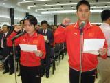 图文-智运会中国代表团成立常昊侯逸凡运动员代表