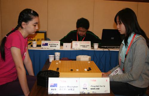 图文-智运会围棋女子团体赛第5轮黑嘉嘉VS台北初段