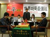 图文-农心杯第7局中韩战现场双方赛场闭目养神
