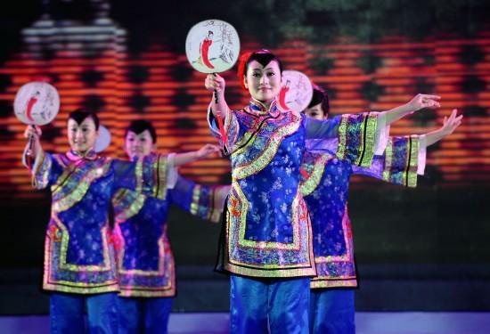 图文-第二届晋城国际围棋文化节开幕山西特色舞蹈