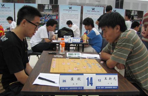 图文-威凯杯一级棋士赛决胜轮崔航大战王新光