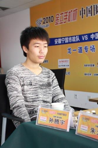 http://i3.sinaimg.cn/ty/go/p/2010-11-04/U2481P6T12D5288089F168DT20101104112334.jpg