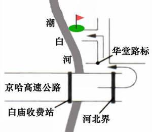 北京-华堂国际高尔夫俱乐部介绍