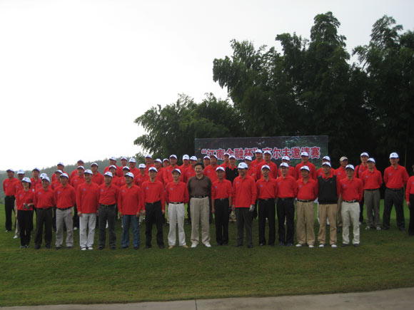 庐山国际高尔夫俱乐部江南金融杯邀请赛圆满落幕