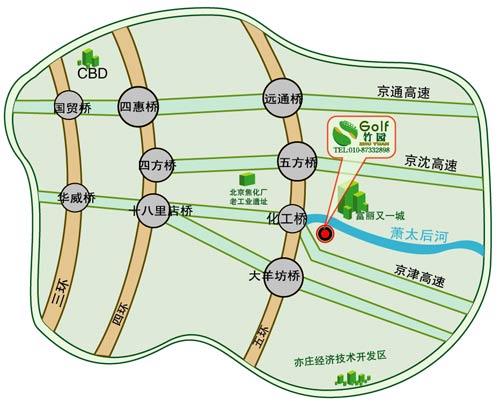 资讯-北京竹园高尔夫练习场4月1日起试营业