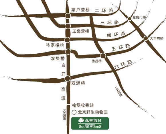 地址:北京市大兴区榆垡镇(紧邻野生动物园)   电话:010-89229999