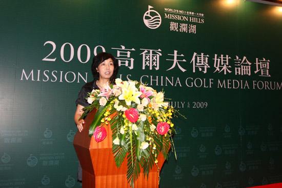 媒体共商行业发展大计观澜湖举办高尔夫传媒论坛