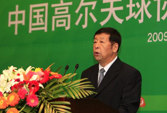 总局副局长崔大林:高尔夫处在快速发展重要时期