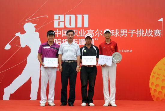 武帅(左一)等三人获得业余优胜奖