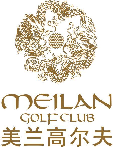 海口美兰高尔夫俱乐部