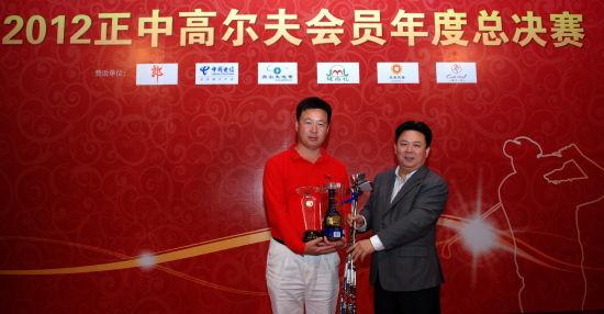 正中集团总裁邓学勤(右)为总杆冠军刘笑颁奖