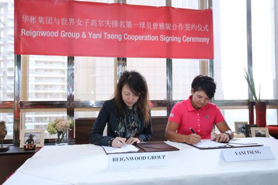 曾雅妮(左)与华彬集团品牌总监卢战签约