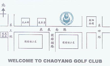 北京朝阳广济堂高尔夫俱乐部位置图示