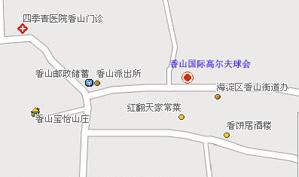北京香山国际高尔夫球会位置图示