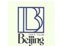北京高尔夫球俱乐部球场