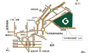 深圳正中高尔夫球会位置图示