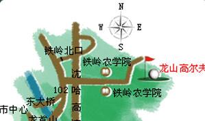 铁岭龙山国际高尔夫俱乐部位置图示