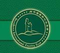 石林国际高尔夫俱乐部
