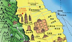 云南大理苍海高尔夫球会位置图示