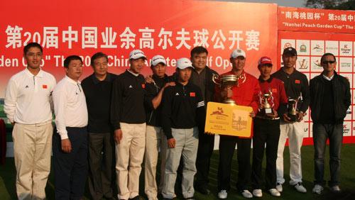 图文-中国业余公开赛颁奖仪式国家队选手合影